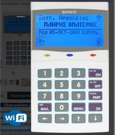 CYCP-741 Πληκτρολόγιο  (με ενσωματωμένο Wi-Fi)